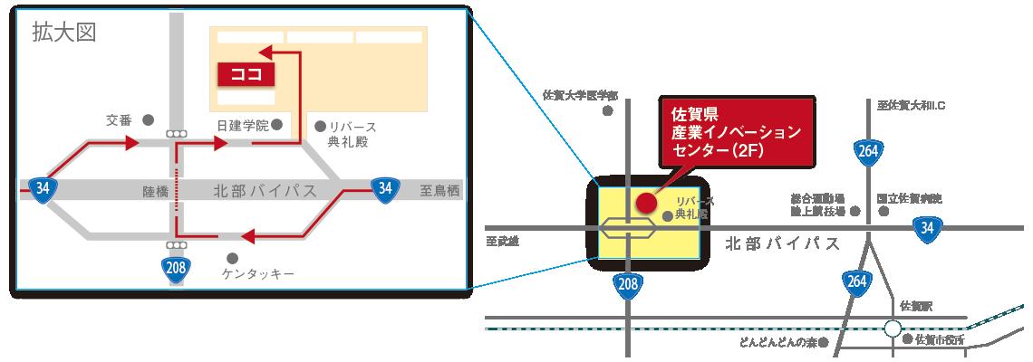 佐賀県産業イノベーションセンター地図