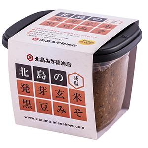 発芽玄米黒豆味噌2
