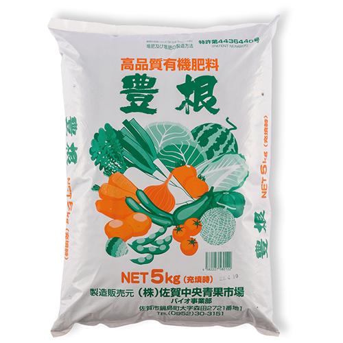 高品質有機肥料「豊根」2