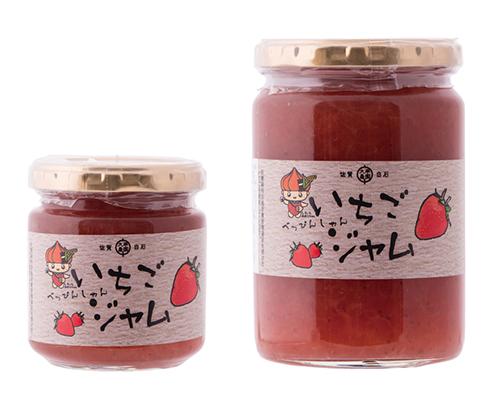 苺ジャム2