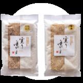 「実り咲かす」 玄米ご飯・低温熟成玄米五穀ご飯