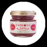 友幸素tomato調味料&ジャム